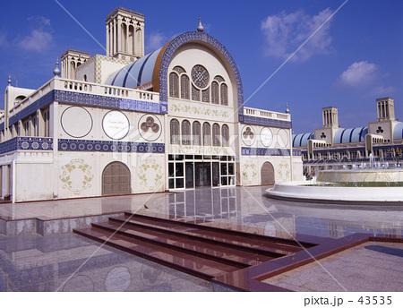 アラブ 43535  アラブ  サムネイル表示に戻す 画質を確認 アラブの写真素材 [43535