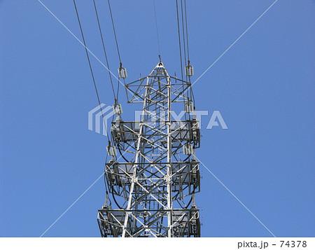 電力中継塔