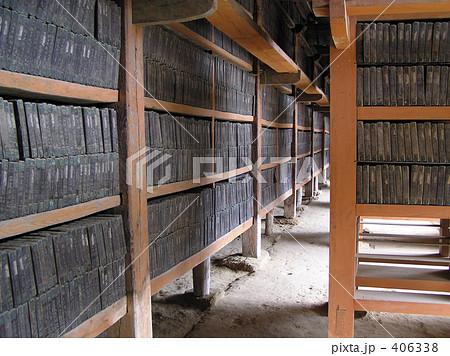海印寺大蔵経板殿の画像 p1_15