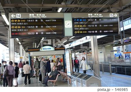 名古屋駅新幹線ホームの写真