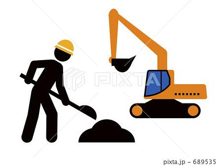 道路工事 689535 道路工事のイラスト素材 [689535] - PIXTA