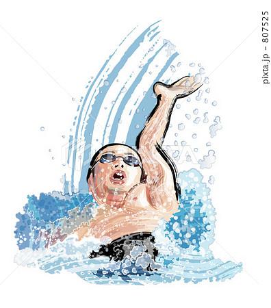 背泳ぎ の写真・イラスト素材 1