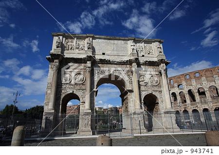 コンスタンティヌスの凱旋門の画像 p1_2
