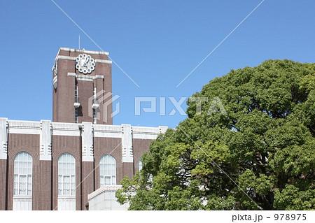 写真素材: 京都大学時計台