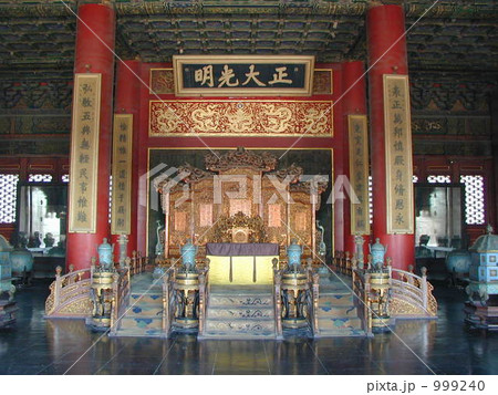紫禁城の画像 p1_32
