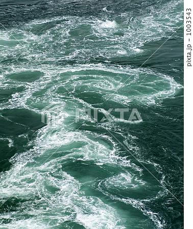 鳴門の渦潮 1003543 鳴門の渦潮の写真素材 [1003543] - PIXTA