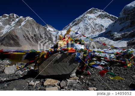 1405052 エベレストベースキャンプ ヌプチェ サガルマータ国立公園の写真素材 [14050