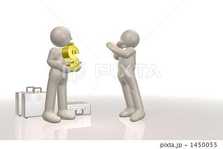 イラスト素材: 金額交渉