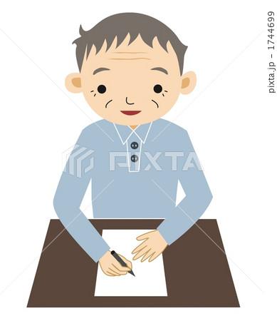 紙に書くおじいさん 1744699  紙に書くおじいさん 画質確認   紙に書くおじいさんのイラ