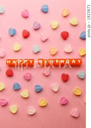 Permalink to Happy Birthday メッセージ 名前