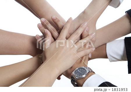 写真素材: チームワーク 結団 一致団結の写真