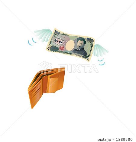 出費(お金に羽が生えて飛んでいく)イラスト 1889580  出費(お金に羽が生えて飛んでいく)