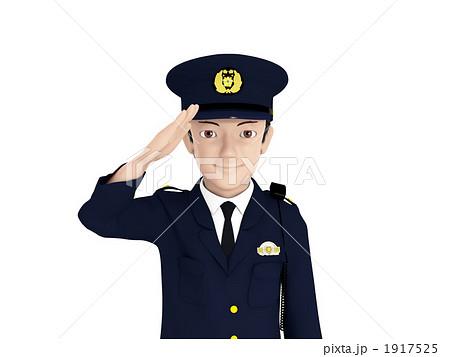 警察官敬礼 1917525  警察官敬礼 画質確認    警察官敬礼のイラスト素材 [19175
