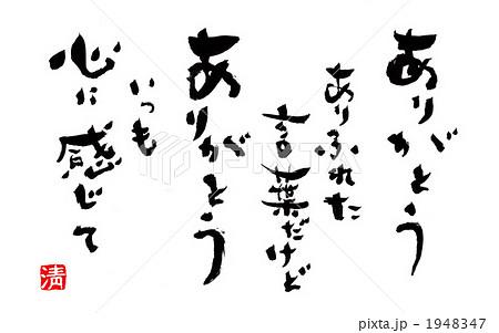 ありがとう (テレビドラマ)の画像 p1_12