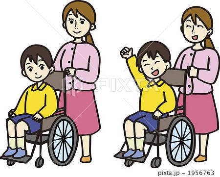 車椅子/お手軽素材集CD-ROM イラスト家族v... 車椅子/お手軽素材集CD-ROM イラス