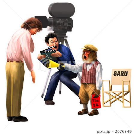 映画監督のコントをするサル 2076349  映画監督のコントをするサル  サムネイル表示に戻す