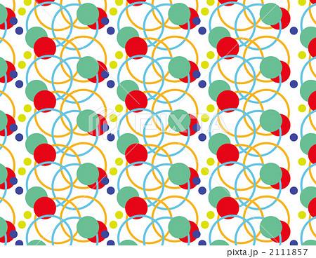 図形 - Geometric shape - JapaneseClass ... : 陰山プリント : プリント