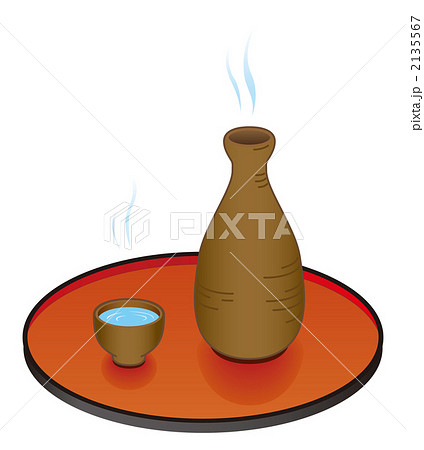 熱燗 2135567 熱燗 ※PIXTA限定素材とは、PIXTA本体、もしくはPIXTAと提..
