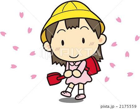 小学1年生登校女の子 2175559 小学1年生登校女の子 小学1年生登校女の子のイラスト素材