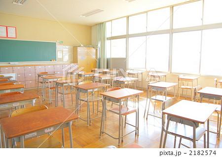 教室 2182574 教室の写真素材 [2182574] - PIXTA
