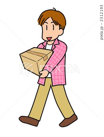 荷物を運ぶ男性 2312193  荷物を運ぶ男性 画質確認    荷物を運ぶ男性のイラスト素材