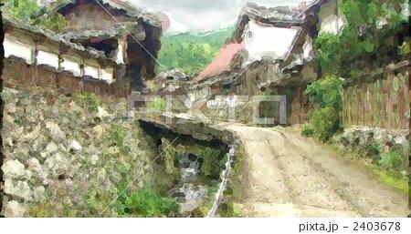 故郷の風景 2403678  故郷の風景  サムネイル表示に戻す 画質を確認 故郷の風景のイラス
