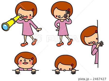 少女見る 2467427 少女見るのイラスト素材 [2467427] - PIXTA