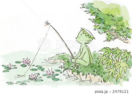 魚釣りをする河童のイラスト ... : 魚釣り イラスト : イラスト