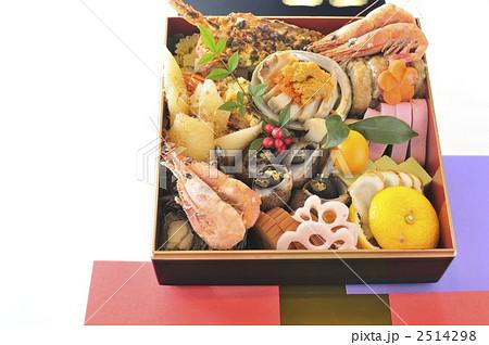 おせち料理を重箱に詰める意味 - osechiryouri.com