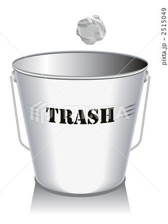 ゴミ箱のイラスト素材 [2515049] - PIXTA