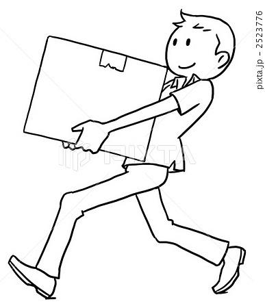 イラスト素材: 箱を運ぶ