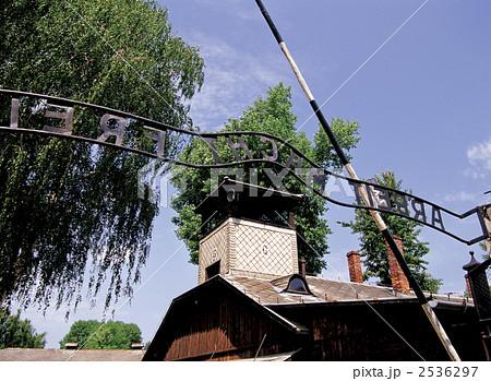 アウシュヴィッツ強制収容所の画像 p1_39