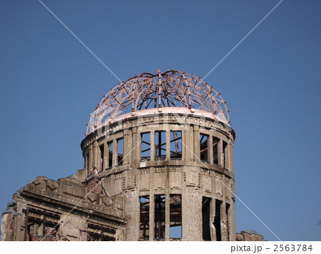 原爆ドームの画像 p1_12