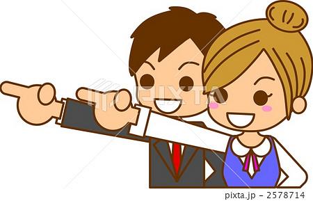 ビジネスマン OL 新入社員 やる気 活力 2578714  ビジネスマン OL 新入社員 やる