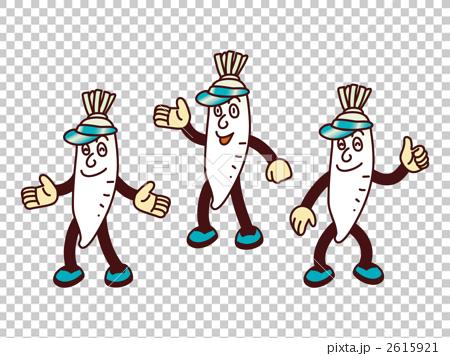 图库插图: 根菜类 块根类蔬菜 拟人