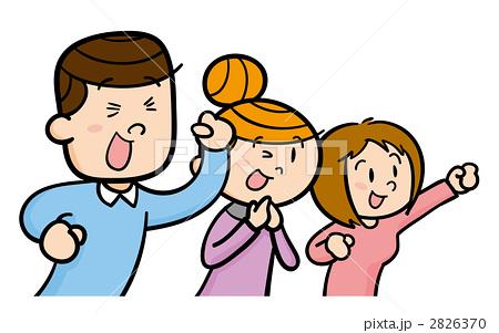 パパとママの応援 2826370  パパとママの応援  サムネイル表示に戻す 画質を確認 パパと