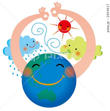 エネルギー (お笑いコンビ)の画像 p1_16
