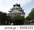 大阪城 の写真素材