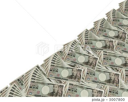 一万円 紙幣 お札 日本円 3007800  一万円 紙幣 お札 日本円 画質確認    一万円