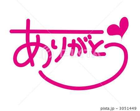 ありがとう (テレビドラマ)の画像 p1_17