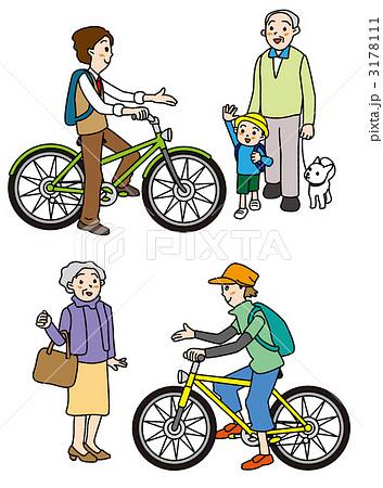 自転車の 自転車の事故 : ... :優しい気配りで自転車走行