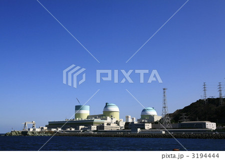 ikata chatrooms Nuclear energy stock photos and illustrations search and download from millions of high resolution stock photos, royalty free images, clipart, and illustrations from thinkstockphotoscom.