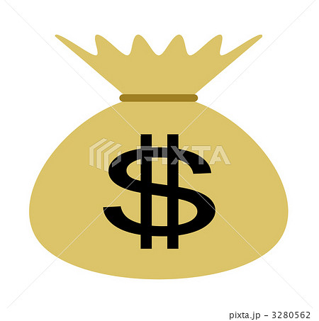 ドル袋 3280562 ドル袋のイラスト素材 [3280562] - PIXTA