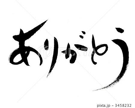 ありがとう (テレビドラマ)の画像 p1_20