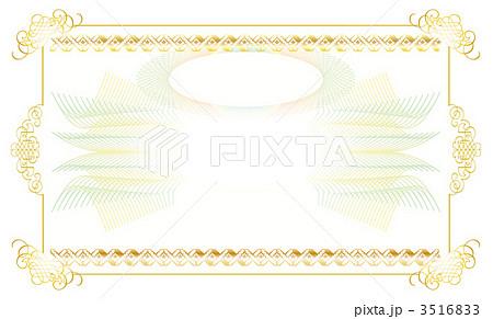 イラスト素材:金券 : ギフトカード テンプレート : カード