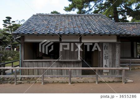 松下村塾の画像 p1_21
