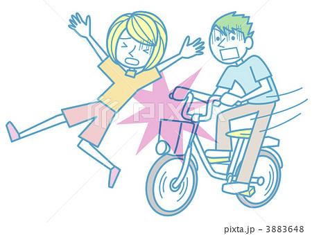 と回答…自転車と歩行者の事故 ...