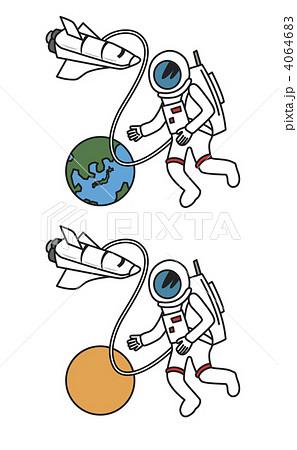 惑星探査と宇宙服 4064683  惑星探査と宇宙服  サムネイル表示に戻す 画質を確認 惑星探