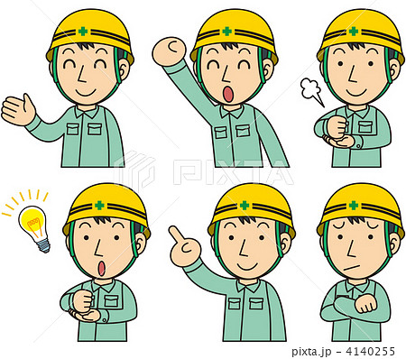 作業員表情 4140255  作業員表情    作業員表情のイラスト素材 [4140255]