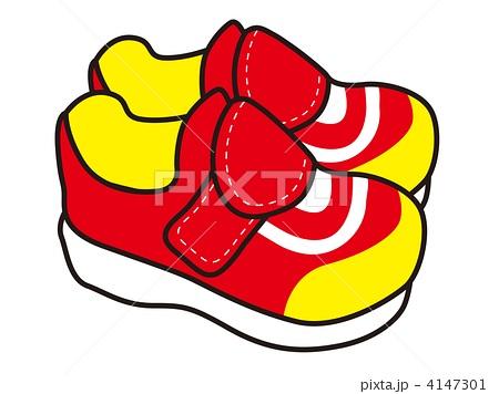 子供用の靴のイラスト素材 ...
